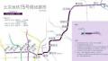 北京地铁线路外延 15号线首推国门智慧城