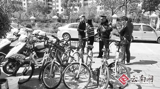 """6辆共享单车 遭熊孩子""""狂虐"""" 私藏家里换着骑 父母不闻不问"""