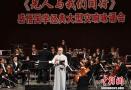 """""""感悟国学经典大型交响咏诵会""""在福州举行"""