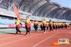 第48个世界地球日沧州健走健身协会倡导绿色出行