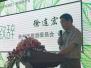 """【五一周边游】离杭州半小时车程""""四季诱惑""""长兴来杭推介"""