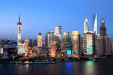 外媒:上海成亚太区最具吸引力房地产市场