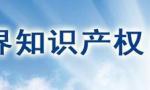 南京每万人有效发明专利40.56件 位列江苏全省第一