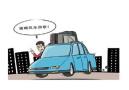 沈阳人搭顺风车最远的去深圳 司机8.4%是女性