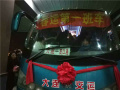 大连交通局在汽车站举行春运启动仪式 欢送春运第一班车