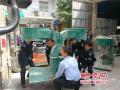 郑州发现超六百家小散乱污企业 已整治357家