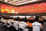 """中国载人航天迎来""""空间站时代"""" 航天员正备战"""