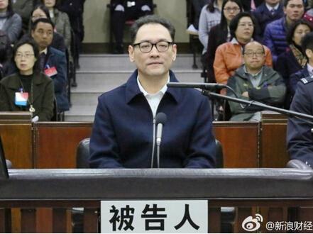 华润集团原董事长宋林贪污受贿案开庭