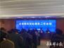 定个小目标:今年四川省城镇新增就业80万人