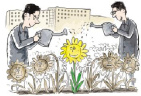 河南省将不再保送
