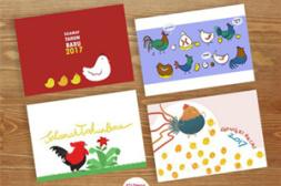 世界各国推出鸡年贺卡 你爱哪种画风