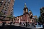 智利举行总统和议会选举 1435万名选民参与