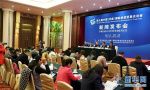 郑州会展经济再上新的台阶 竞争力名列前茅