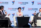 马云对话林郑月娥建议给初创企业减税,香港年轻人全场掌声致谢