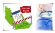 后注册制时代奶粉同质化严重 美赞臣推配方液态奶另辟新市场