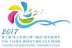 """第三届""""海上丝绸之路""""国际旅游节开幕"""