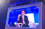 马云称中国经商环境最好:政治稳定、社会安全是重要优势
