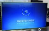 小米电视损坏换主板等半月 解释称双十一延误物流