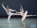 芭蕾舞《俄罗斯的爱》