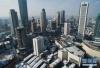 二手房跌6.4%!南京新房放量供应拉低二手房交易量
