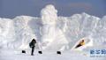 全国大学生雪雕赛开设报名 一等奖直通国际赛