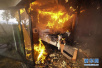 美国加州山火蔓延 洛杉矶县进入紧急状态