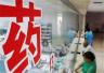 河南改革基本医疗保险支付方式 上百病种将按病种付费