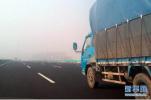 辽宁高速公路沿线供暖设施全部采用清洁能源