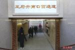 """北京27座地下通道年內將""""換裝""""完成 將以新風格亮相"""