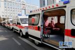 青岛16辆新型救护车交付使用,可微信求救节约时间