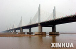 长清黄河公路大桥设收费站获批,收费期限25年