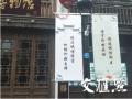"""江苏新增33个省级价格诚信区域 清仓、甩卖成""""禁词"""""""