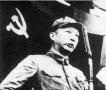 致敬星弹主帅聂荣臻