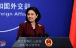 外交部:中方强烈谴责阿富汗自杀式爆炸袭击事件