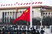 揭秘天安门广场升旗仪式7大变化!解放军首执升旗仪式