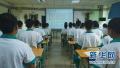 首批全国中小学生研学实践教育基地营地 山东有哪些