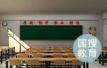 当中国元素走进国外课堂 学子怎么看?
