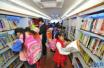 """中国每年出版童书6亿册 童书出版迎来""""黄金十年"""""""
