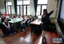 河南省对贫困地区义务教育薄弱学校改造升级
