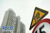 北京混合小区商品房、保障房业主争资源?存隔离墙现象!