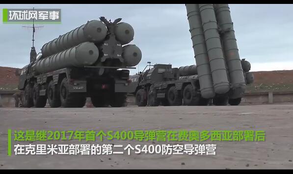 俄军部署战略防御武器