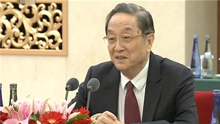 俞正声与加蓬参议长举行会谈