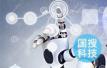 中国发明专利申请量同比增14.2% 成为知识产权大国