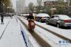 烟台市发布道路结冰橙色预警 北部地区仍有阵雪