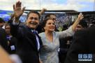 洪都拉斯首位连任总统宣誓就职