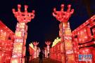 河南陕州地坑院流光溢彩迎新年