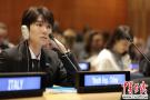 王源出席联合国论坛