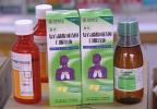 阿片药物危机:澳将含可待因药品列为处方药