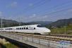 春运首日近37万旅客出京 北京站开辟互联网购票体验区