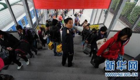 报告:北京返乡人群占比最高 新一线城市成热点